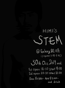 1010_Flyer_HIMI_STEM3