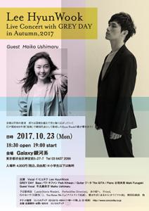 20171023_tokyo