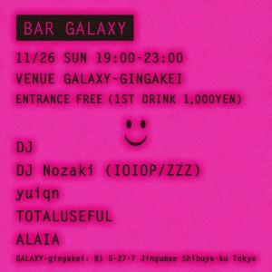 BAR GALAXY11
