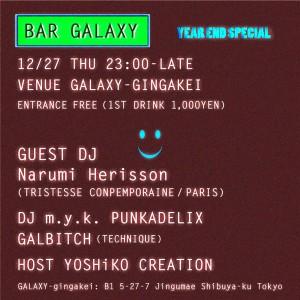 BAR GALAXY1.5