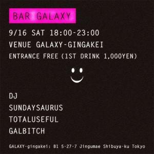 BAR GALAXY4