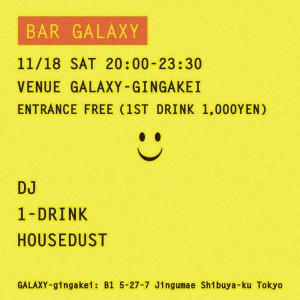 BAR GALAXY8
