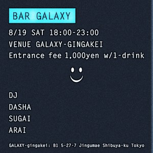 BAR GALAXY2OUT