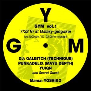 GYMvol.01