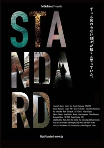 STANDARD_poster-725x1024