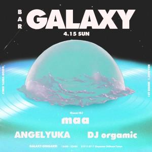 bargalaxy415