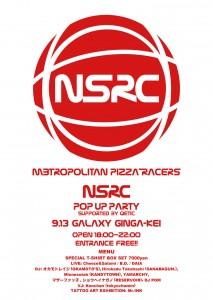 nsrc_flyer_A4_0902-1440x2020
