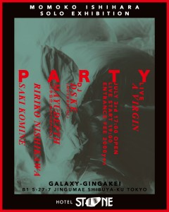 partyHP